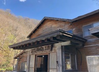 松川温泉 松楓荘の詳細