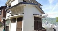Ofunagura no wagaya Building A