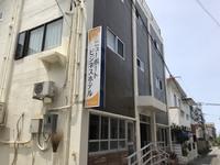 ニューポートビジネスホテル<宮古島>