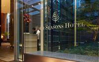 フォーシーズンズホテル丸の内東京の詳細