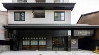 HOTEL ARU KYOTO 三条木屋町通り(2021年5月1日プレオープン)