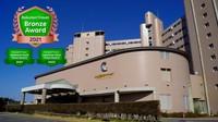 白浜古賀の井リゾート&スパ(旧:白浜温泉 コガノイベイホテル)