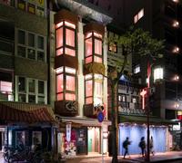 ROOM INN Shanghaiの詳細