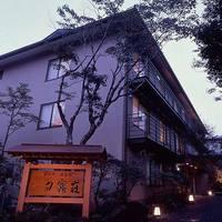芦ノ湖温泉 夕霧荘の詳細