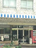 ビジネスホテル 瑞宝荘