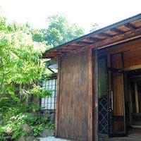 老神温泉 天然湯 見晴荘の詳細へ