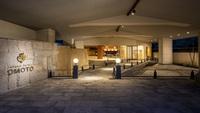 信州松本 浅間温泉 ホテルおもとの詳細