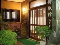 銚子屋旅館<茨城県常陸太田>の詳細