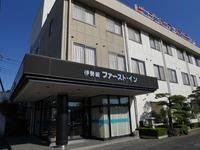 ビジネスホテル 伊勢崎 ファースト・インの詳細