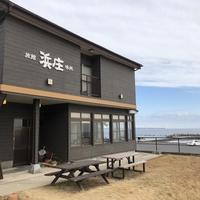 味処 浜庄の詳細