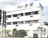 ビジネスホテル 吉春の詳細