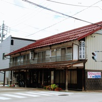 信州奥信濃 御宿 飯山館の詳細