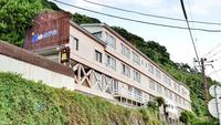 東伊豆・北川温泉 源泉かけ流し・海鮮炭火焼の宿 星ホテルの詳細