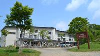 八幡平温泉郷 八幡平高原ホテルの詳細