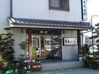 栄屋旅館<長野県>の詳細