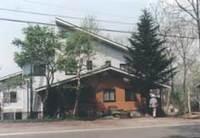 ペンション ミルキーハウス<長野県>の詳細