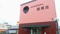 ビジネスホテル西桐生の詳細