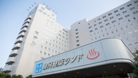 クア・アンド・ホテル 駿河健康ランドの詳細