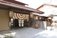 島崎藤村ゆかりの宿 中棚荘の詳細