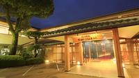 里山の別邸 下田セントラルホテルの詳細