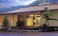 やすらぎの温泉宿 河津七滝温泉 旅館 青木の坂の詳細