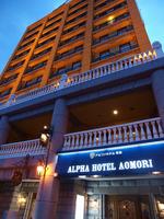 アルファホテル青森の詳細へ