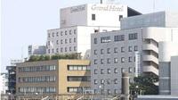 グランドホテル神奈中・平塚の詳細