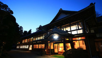 玉山温泉 藤屋旅館の詳細