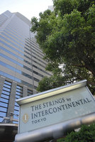 ストリングスホテル東京インターコンチネンタルの詳細