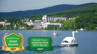白樺リゾート 池の平ホテルの詳細