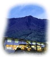 那須湯本温泉 旅の宿 翠明館