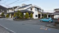 湯村温泉 湯志摩の郷 楽水園の詳細