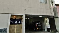 黒石温泉 三浦屋旅館の詳細