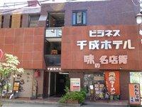ビジネス千成ホテルの詳細