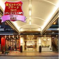 名古屋伏見モンブランホテルの詳細