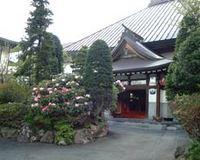 中谷旅館の詳細