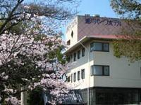 瀬戸パークホテルの詳細