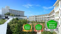 ホテル ウェルシーズン浜名湖の詳細
