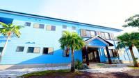 国民宿舎 サン マリーナ <八丈島>の詳細