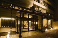 河口湖温泉 山岸旅館