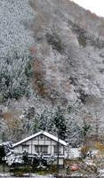 湯西川温泉 民宿やま久 囲炉裏の温泉民宿の詳細