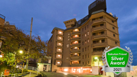 熱海温泉 源泉かけ流しの宿 ホテル貫一の詳細