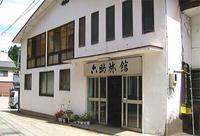 湯瀬温泉 六助旅館の詳細