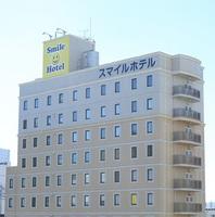 スマイルホテル静岡(旧:アーバントイン静岡)の詳細