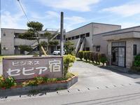 ビジネス宿セピア 御前崎の詳細