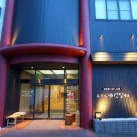信州湯田中温泉 大浴場 ホテルゆだなか
