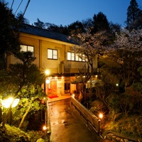 うぐいす谷温泉 竹の葉の詳細