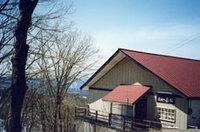 田沢湖高原温泉 ニュー岳水の詳細
