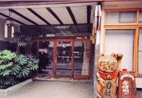 柏木旅館の詳細