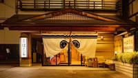 湯田中温泉 旅館 はくらの詳細
